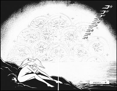 [永井豪] デビルマン 第5巻[完]blog.fc2.com