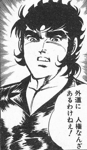 ドーベルマン刑事2