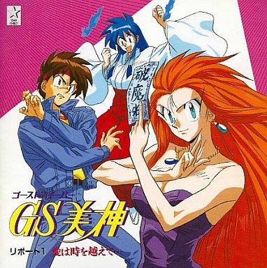 GS美神1.suruga-ya.jp