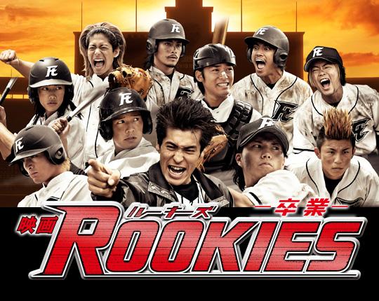 rookies294