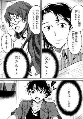 未来日記12-A