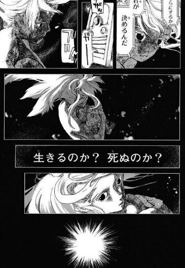 マルドゥック・スクランブル1-12