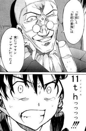 未来日記10-46