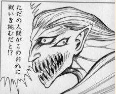 kiseijyuu10-43