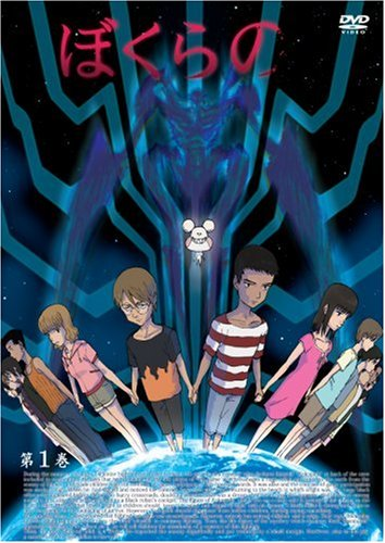 bokurano_DVD
