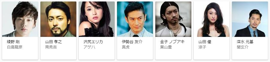 shinjyukuswan.movie.cast