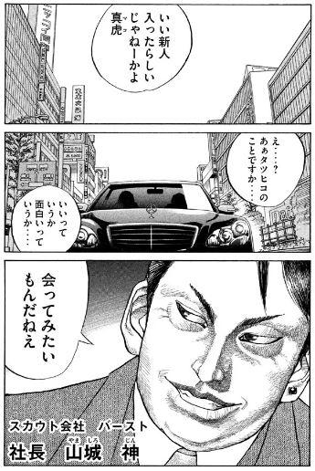 shinjyukuswan1-22