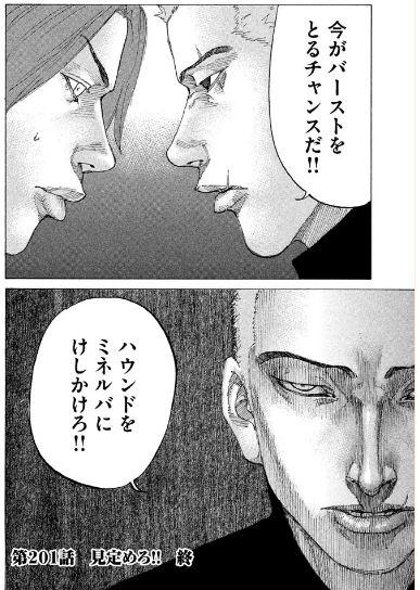 shinjyukuswan20-82