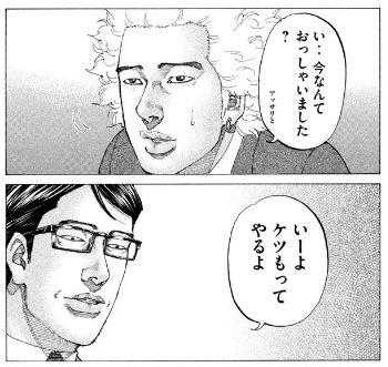 shinjyukuswan23-57