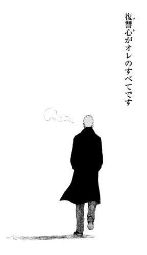 shinjyukuswan30-58