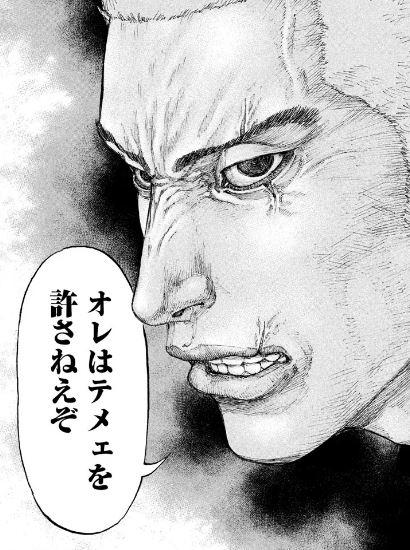 shinjyukuswan37-86