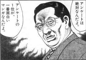 編集王1-93