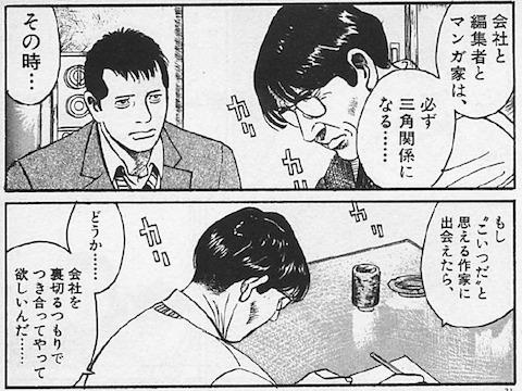 編集王8B1c