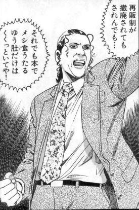 編集王16-89