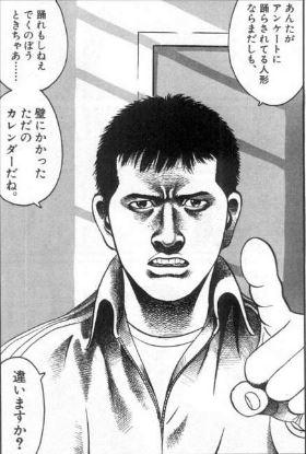 編集王1-97