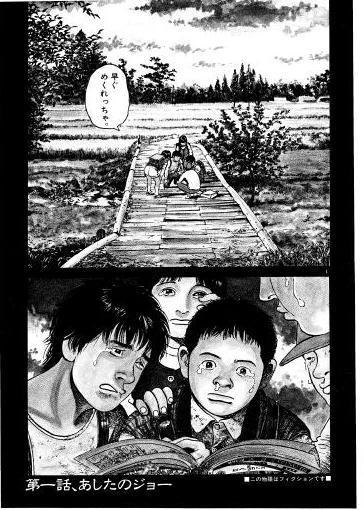 編集王1-1
