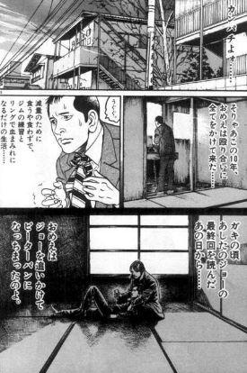 編集王1-18