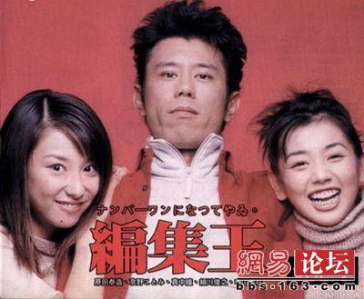 ドラマ編集王996