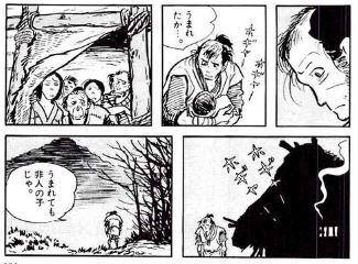 カムイ伝1-51