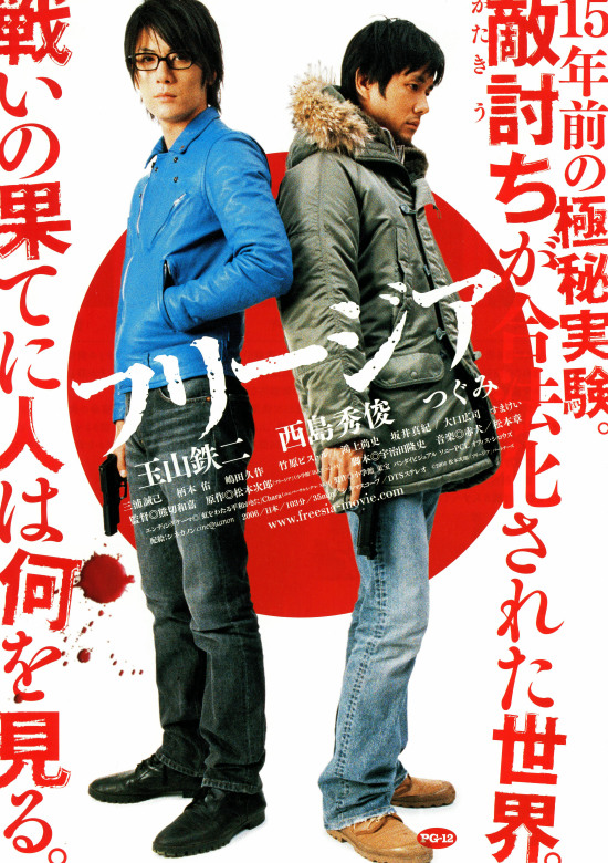 freesia.movie_01