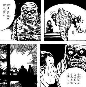hakabakitaro1-44