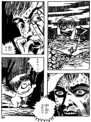 hakabakitaro1-89