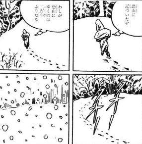hakabakitaro6-143