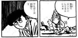 hakabakitaro6-203