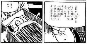 hakabakitaro6-262