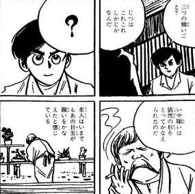 hakabakitaro6-266