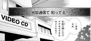 jigokusyoujyo1-1