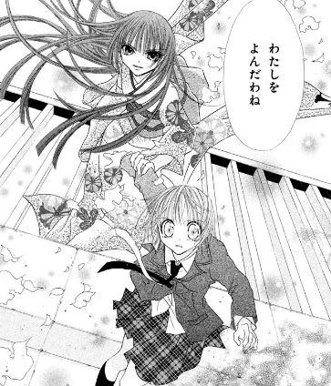 jigokusyoujyo1-14