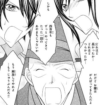 jigokusyoujyo9-47