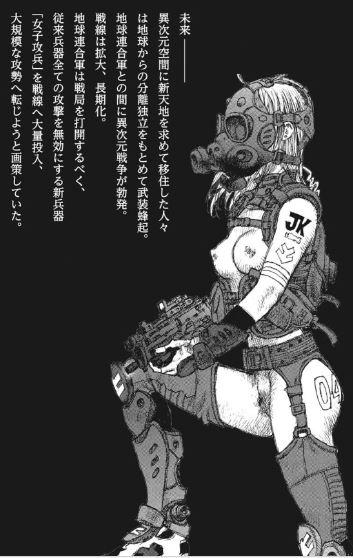 jyoshikouhei1-2