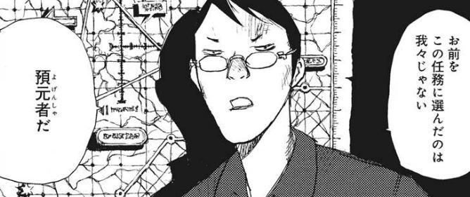 jyoshikouhei2-2