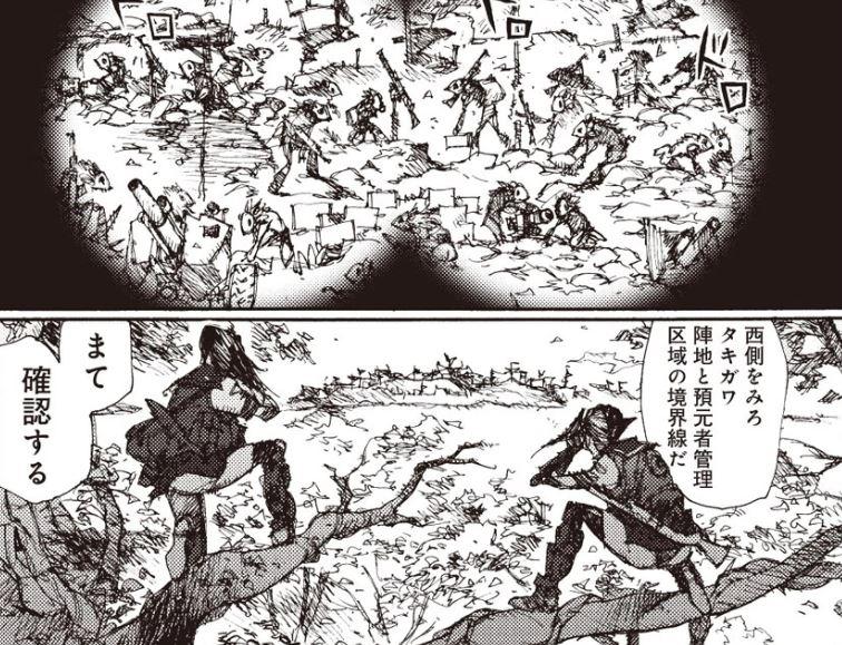 jyoshikouhei3-1