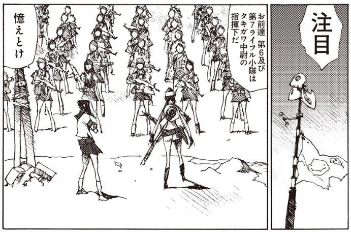 yoshikouhei4-1