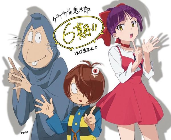 kitaro.anime.6.jpg_small