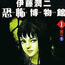 kyouhuhakubutukan.amazon.jp.eyecatch