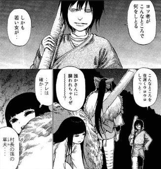 tsubaki1-31
