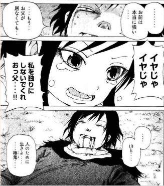 tsubaki3-15