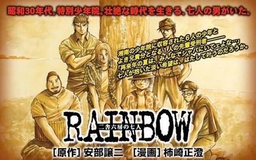 rainbow_n