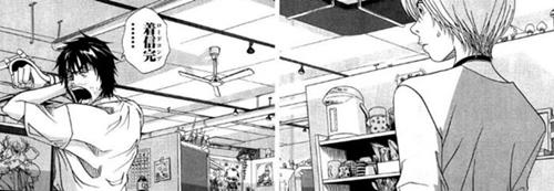 tokyo.toybox.1-20