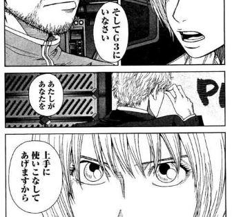 tokyo.toybox.2-69