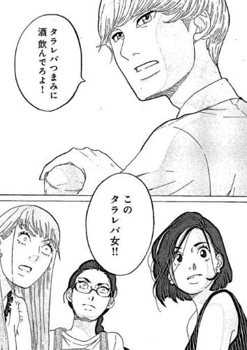 tokyotararebamusume1-22