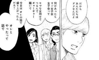 tokyotararebamusume2-19