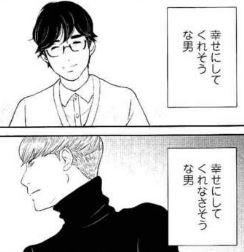 tokyotararebamusume9-22