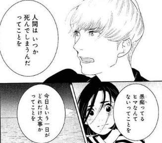 tokyotararebamusume9-9