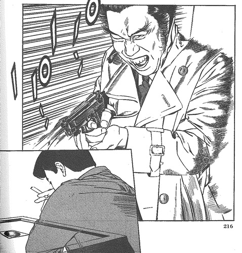 哭きの竜8