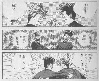 kyoukaraorewa1-13